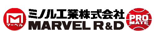 ミノル工業株式会社・MARVEL R&D